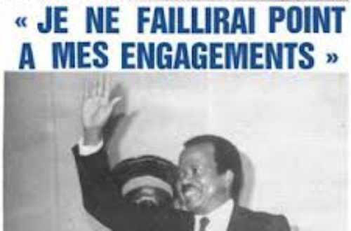 Article : Camerounaises,Camerounais,mes chers compatriotes…