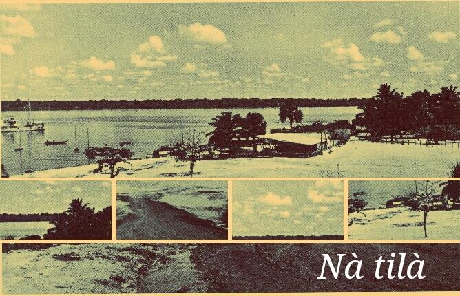 Douala dans les années 60